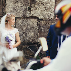 Wedding photographer Olexiy Syrotkin (lsyrotkin). Photo of 13.02.2015
