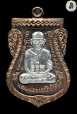 เหรียญเลื่อน ลป.ทวด อ.ทอง รุ่นทองฉลองเจดีย์ เนื้อนวะแก่ทองคำหน้าเงิน 2 หน้า (หมายเลข 761) วัดสำเภาเชย ปี 2552 สวยพร้อมกล่องเดิม