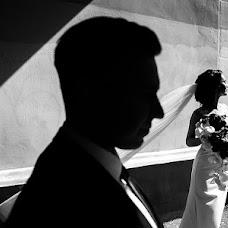 Wedding photographer Vitya Lysenkov (SLoWww). Photo of 29.08.2016