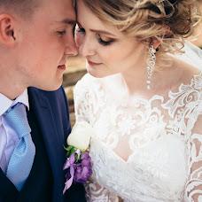 Wedding photographer Darya Markova (DPavline). Photo of 04.06.2018