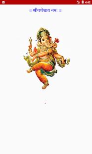 Shri Ganesh Prayers - náhled
