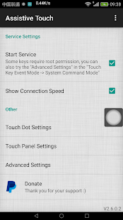 Assistive Easy Touch Tool- screenshot thumbnail