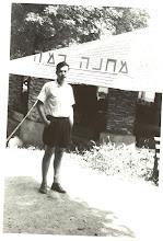 Photo: Ramah Connecticut 1957