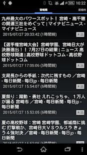 宮崎県のニュース - náhled
