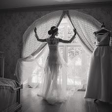 Wedding photographer Ekaterina Shestakova (Martese). Photo of 07.08.2017