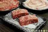 醐同燒肉夜食