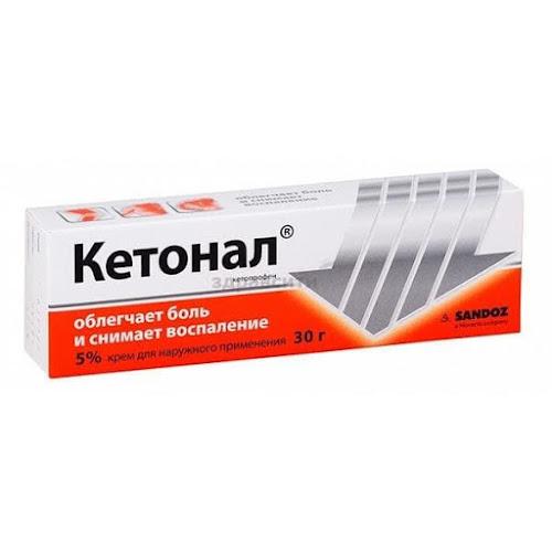 Кетонал крем 5% 30г