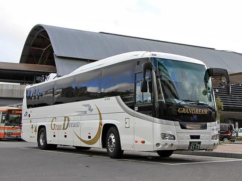 西日本JRバス「高知エクスプレス」 グランドリーム車 2179