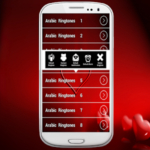 Best Arabic Ringtones screenshot 4