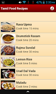 Tamil food recipes apps on google play screenshot image forumfinder Gallery