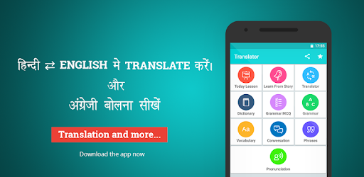 Hindi English Translation, English Speaking Course - Apps on