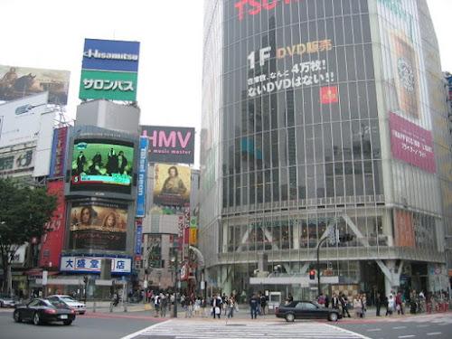 Photo Starbucks Shibuya Cross