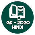 GK & Quiz 2020:  GK Facts in Hindi icon