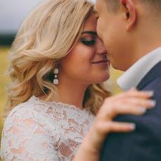 Wedding photographer Elena Mescheryakova (elenameweryakova). Photo of 13.07.2017