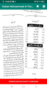 Download Sultan Muhammad Al Fatih History Urdu (Ertugrul) For PC Windows and Mac apk screenshot 7