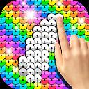 Sequin Flip Live Wallpaper Rainbow 1.1
