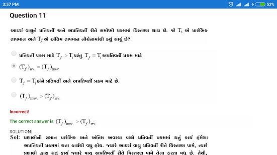 NEET CHEMISTRY CH 6 GUJ MED - náhled