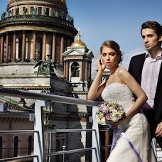 Wedding photographer Elena Kopteva (ElenaKopteva). Photo of 15.04.2018