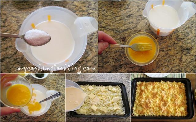 Картофи огретен със сирене