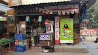 Kailash Super Market photo 2