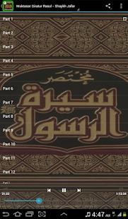 Muktasar Siratur Rasul - Jafar - náhled