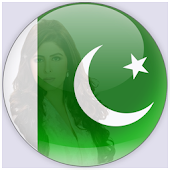 Pakistan Flag Photo Frames 2017 - 14 August Photo