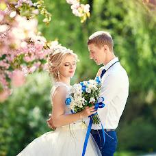 Wedding photographer Roman Gukov (GRom13). Photo of 21.04.2018