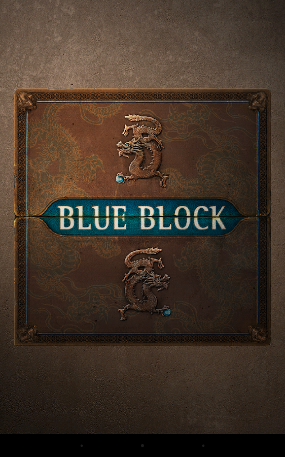 Blue Block (Unblock game)- screenshot