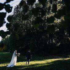 Fotografo di matrimoni Darya Kukushkina (KukushkinaDari). Foto del 10.10.2018