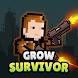 生存者キーリポート - Androidアプリ