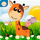 Farm animals for toddlers Baby cards Fruits Vegeta Android apk