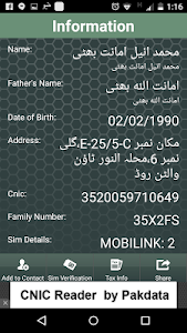 CNIC Reader – Scan CNIC Barcode to fetch complete detail