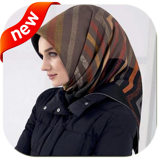 beautiful modern hijab fashion