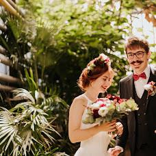 Wedding photographer Yarina Pozhega (yarapozhega). Photo of 24.08.2018