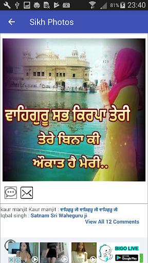 Rehras Sahib Ji (With Audio)  screenshots 7