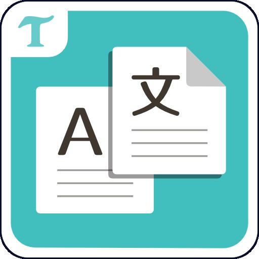 在翻译复制 - Copy Translator - 工具 App LOGO-硬是要APP