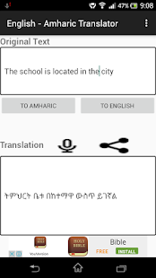 English - Amharic Translator - náhled