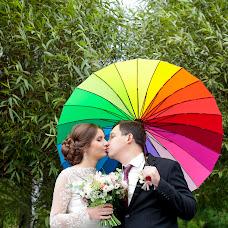 Wedding photographer Dasha Uzlova (uzlova). Photo of 06.11.2017