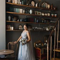 Wedding photographer Irina Moshnyackaya (imoshphoto). Photo of 13.08.2017