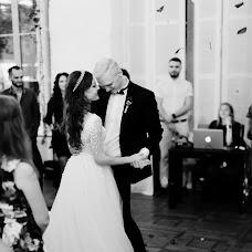 Wedding photographer Mariya Radchenko (mariradchenko). Photo of 01.04.2018