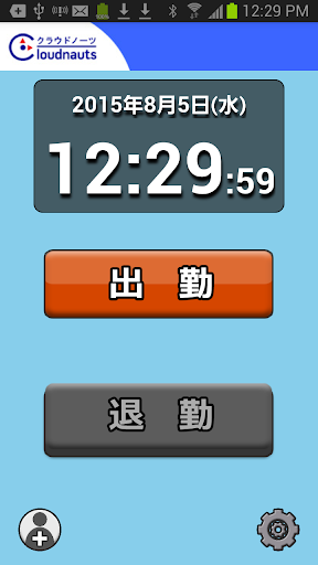 Cloudnauts 4.0 Windows u7528 3