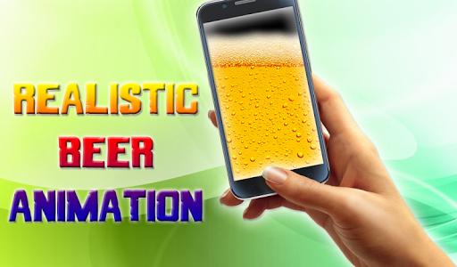 免費下載休閒APP 仮想ビールを飲む app開箱文 APP開箱王