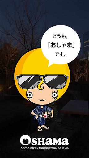 つみねこ 攻略・裏技・レビュー (ipo) - ワザップ!