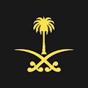 Al Mamlaka - Caller ID finder icon