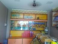 Maruthi Grand Bakery photo 2