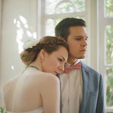 Wedding photographer Leysan Ibatullina (leisanbluebird). Photo of 01.08.2017