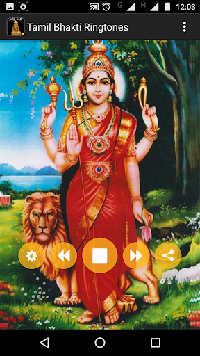 Tamil Bhakti Ringtones 1.3 screenshots 3