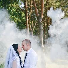 Свадебный фотограф Мария Башкевич (mbaskevits). Фотография от 05.05.2018