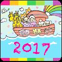 2017 台灣公眾假期年曆 Taiwan TW