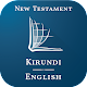 Download Kirundi Bible For PC Windows and Mac